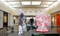 着物をアレンジした服の展示会、5月1日から6月27日, Dallas