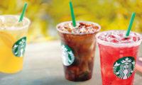 Starbucks, アイスティーが無料、7/14 (金)